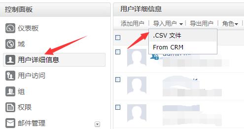 如何用Zoho Mail快速批量创建邮箱【2018.3.9更新:接管所有域名邮箱】