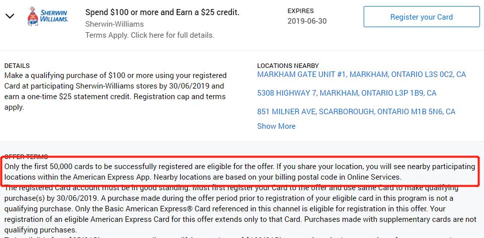 入门AmEx Canada申请SimplyCash系列卡片的小技巧【更新至番外篇5】