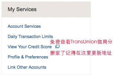 以RBC为例解析网上银行常用功能