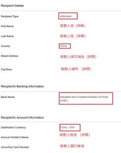 使用CIBC Global Money Transfer送