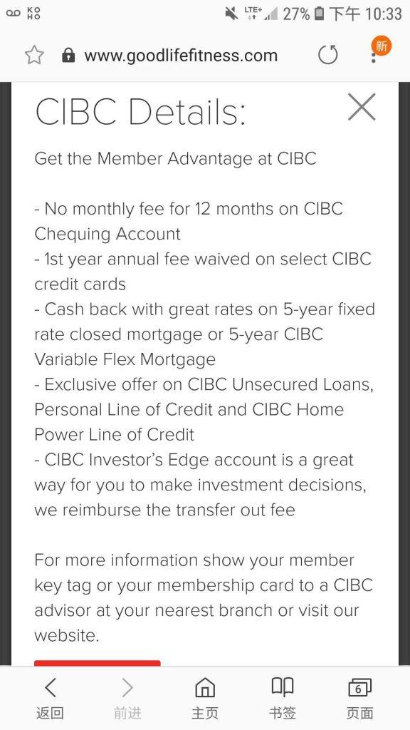 巧省一年CIBC账户月费及信用卡年费(CIBC Group Banking Plan)